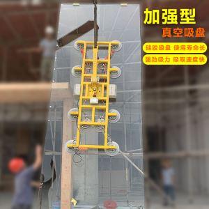 幕墙玻璃吸吊机的详细介绍
