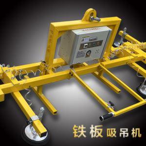 板材吸吊机中型